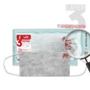 ماسک پزشکی سه لایه کربن اکتیو بسته 10 عددی برند یحیی